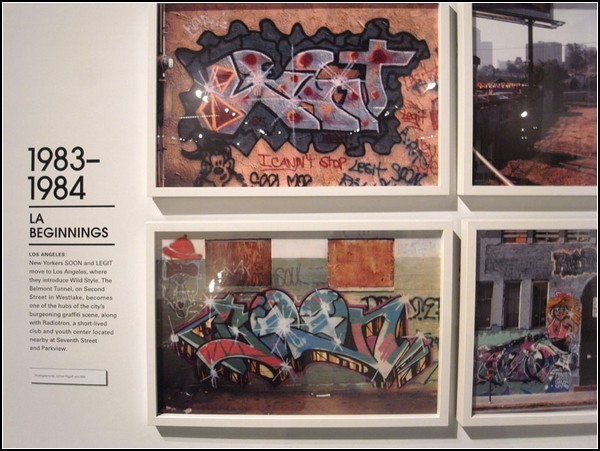 Уличное искусство в стенах музея MOCA