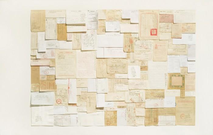 Мусорная мозаика. Работы от Hong Hao