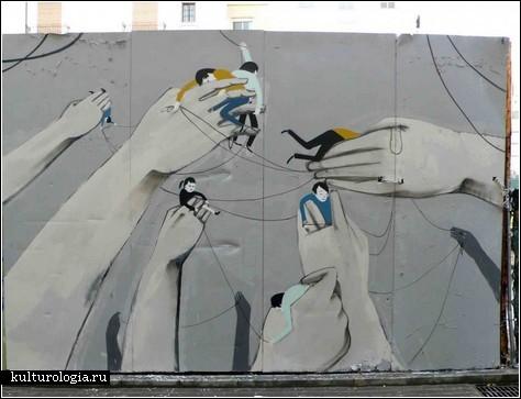 Поэтические граффити