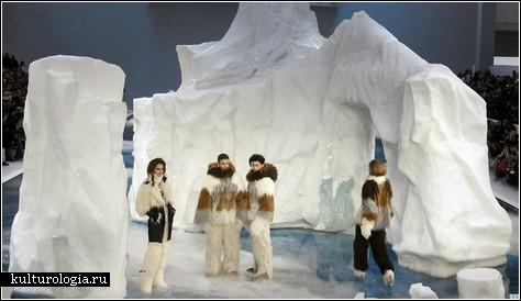 Карл Лагерфельд: в ожидании нового Ледникового Периода