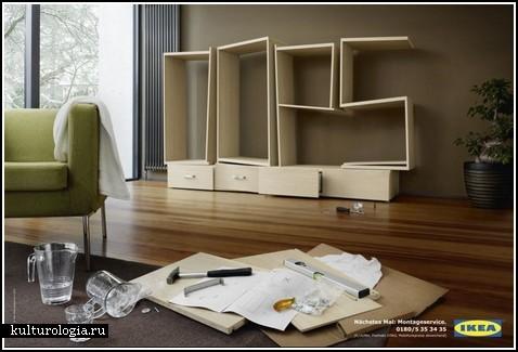 Мебель IKEA – сам черт голову сломит