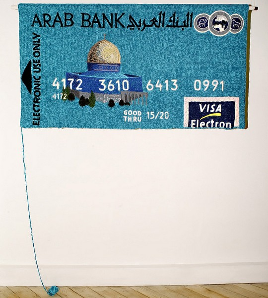 Knit Credit Cards – вязанные кредитные карточки