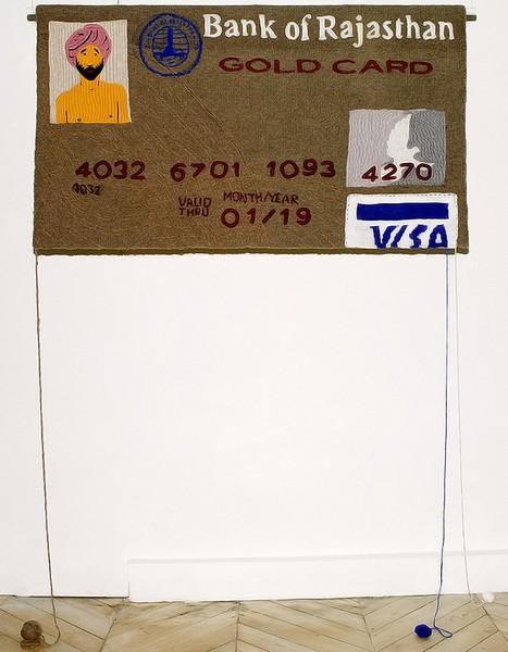 В'язані кредитки – зникаючий символ стабільності ринку