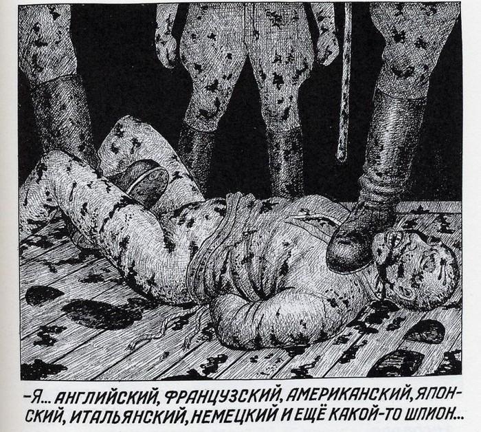 ГУЛаг на миниатюрах. Страшные рисунки Данцига Балдаева