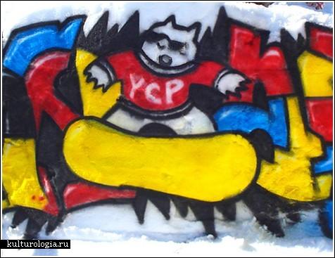 Граффити на снегу
