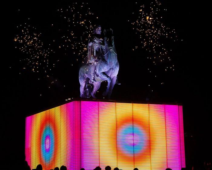 The Magic Cube – велосипедно-световая инсталляция от Pixelux Studio