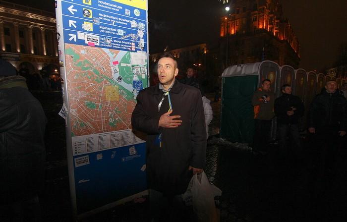 Евромайдан – Запорожская Сечь 21 века