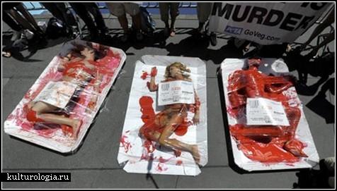 Акция от PETA: руки прочь от мяса животных!