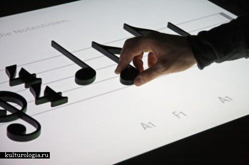 Noteput – интерактивная музыкальная доска