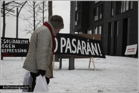 Выставка протеста «Паразиты»