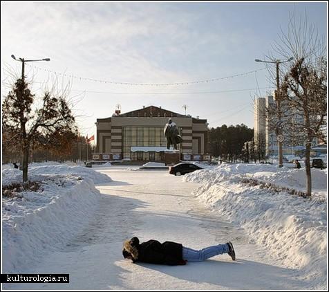 «Лежа по миру» - оригинальный способ познания планеты