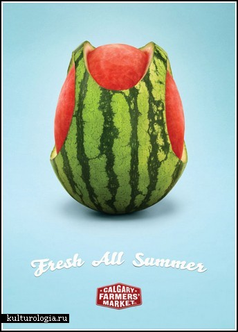 Такие забавные свежие фрукты и овощи!