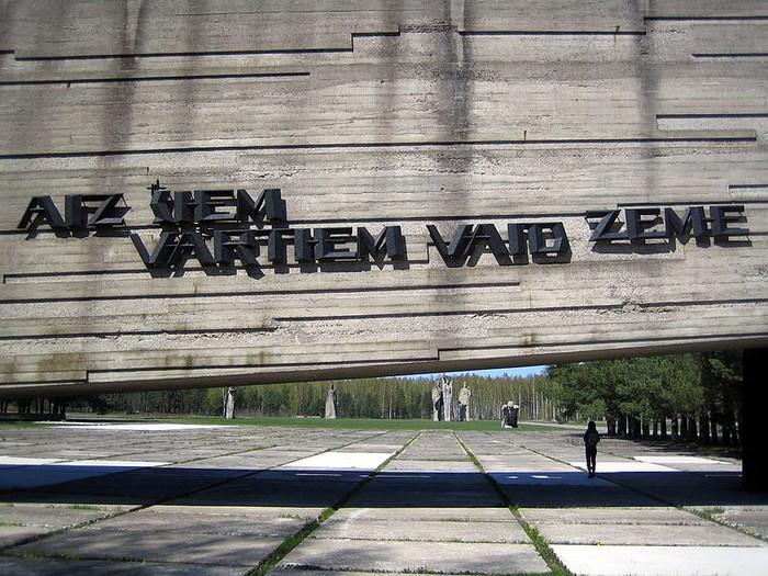 Надпись на латышском при входе: За этими воротами стонет земля.