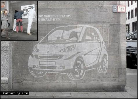 Такой смешной SMART. Креативная реклама автомобиля