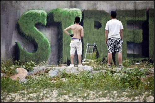 Реанимация уличной культуры в Сарагосе