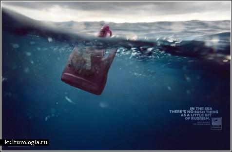 Мусор – большая проблема для большого океана