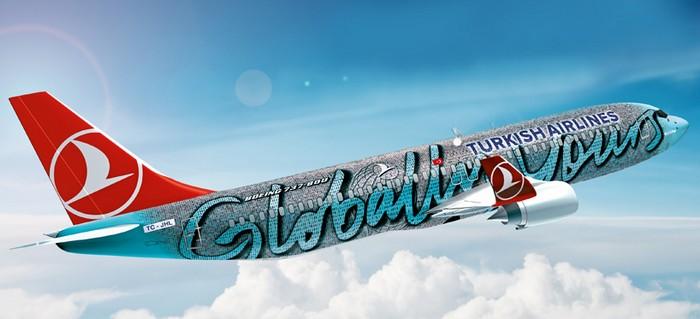 17 тысяч сотрудников на самолете Turkish Airlines