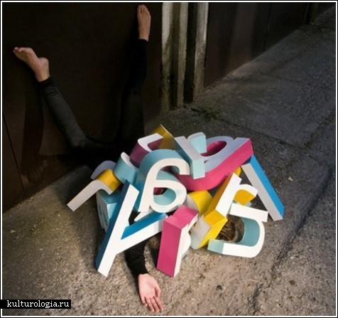 Живые буквы. Смесь фотографии и типографики от Lajos Major