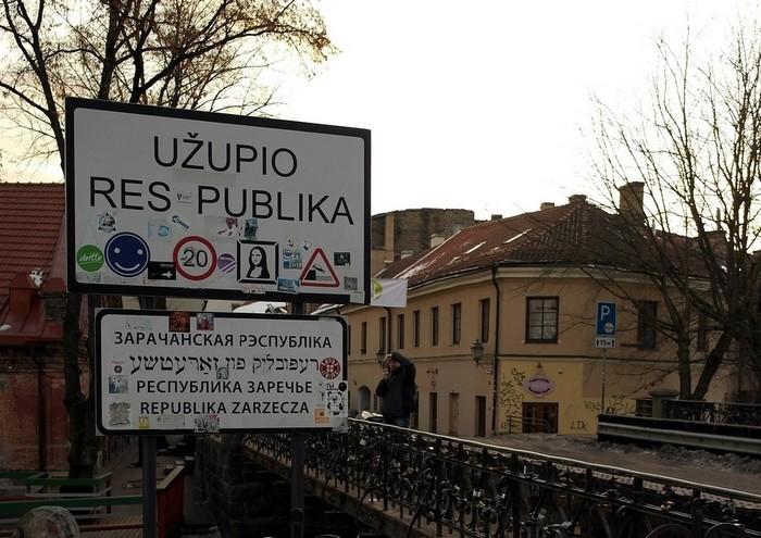 Знак на въезде в Ужупис