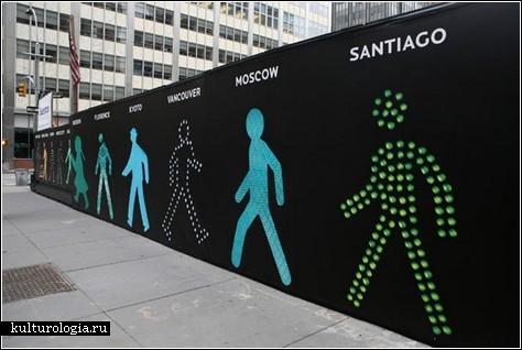 Пешеходы всех стран, соединяйтесь!