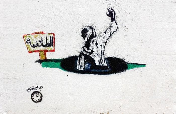 12th Hour – марафон пацифистских граффити в Йемене от Мурада Собэя (Murad Sobay)