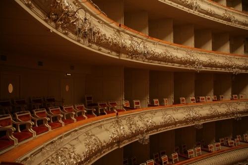 изображение театра: