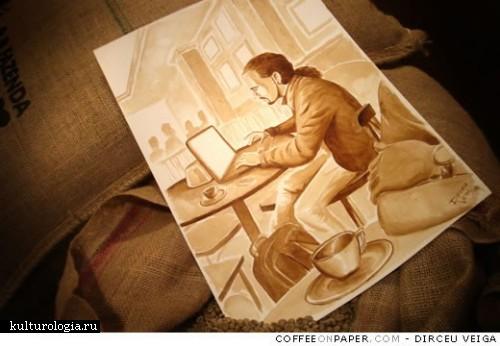 Dirceu Veiga: еще один художник-кофеман