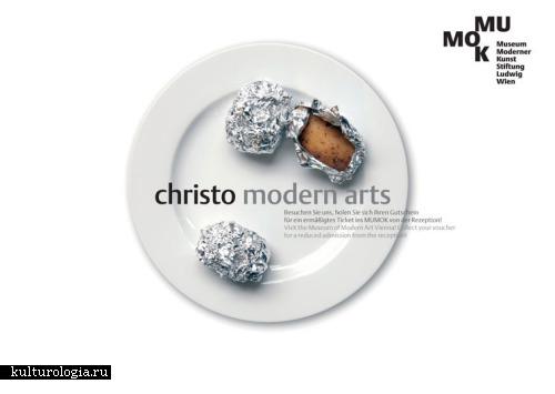 Произведения Энди Уорхола и других художников в виде настоящей еды: дизайнерские решения Erwin Bauer
