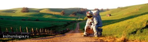Если бы на Марсе были города или жизнь астронавтов от Hunter Freeman.