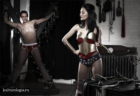 Супергерои и суперзлодеи в реальной жизни: фото Йена Пула (Ian Pool)
