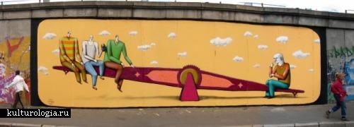 Шедевры уличного и городского искусства. часть 2. Interesni Kazki