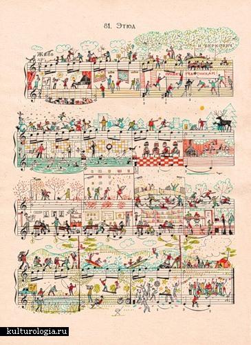 Бумажный мир и музыка в цвете: творчество Алексея Ляпунова и Лены Эрлих