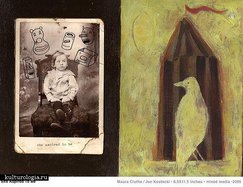 Фрагменты жизни в необычных рисунках  Maura Cluthe