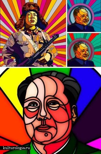 Витражное стекло: от витрин с Элвисом до футболок с Мао Цзедуном