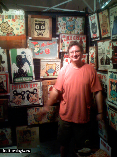Весёлый дом иллюстратора Дика Дэниэлса  (Dick Daniels)и его обитатели.