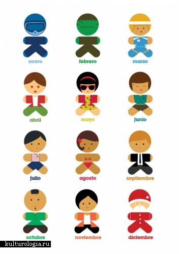 Вот и вышел человечек:необычное решение испанских дизайнеров.