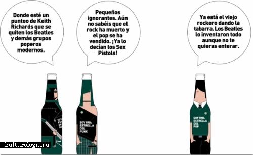 Вот и вышел человечек: необычное решение испанских дизайнеров.