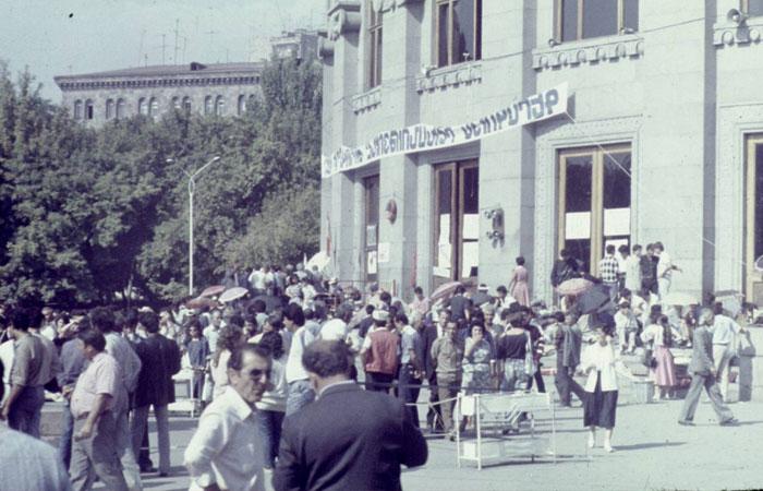 Армения 90-х.