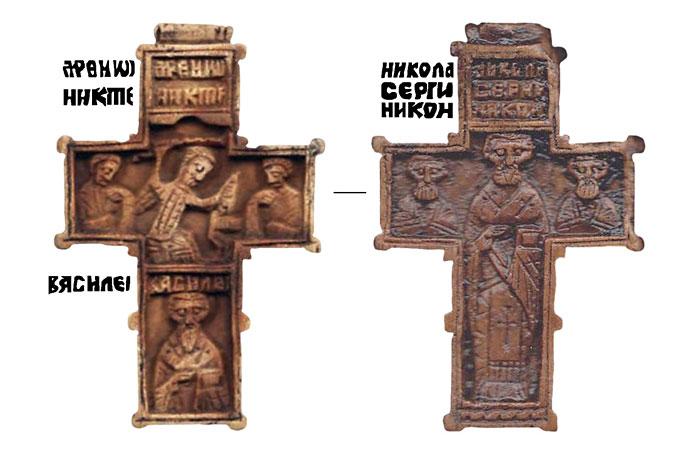 Костяной крест XVI в.