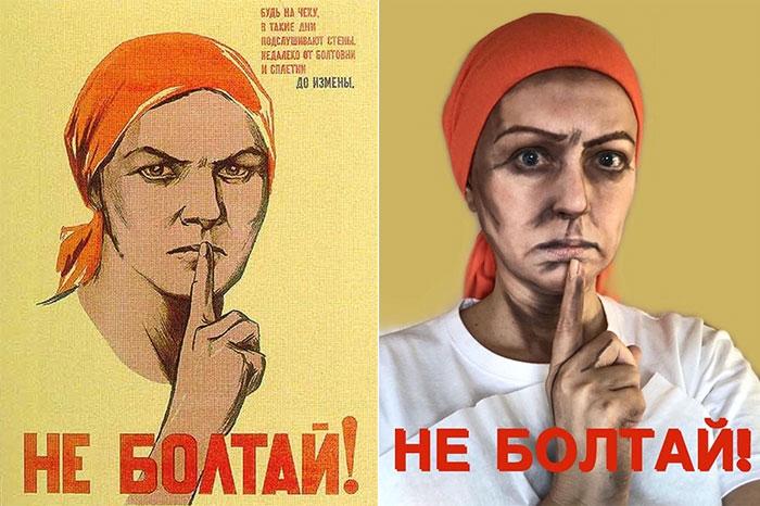 Ирина Безрукова: «Не болтай!»