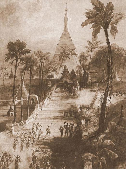 Британские войска атакуют бирманскую армию перед  пагодой Шведагон во время Второй англо-бирманской войны в 1852 году. Ворвавшиеся в буддийский храм британцы были удивлены, обнаружив, что этот центр религиозной жизни страны покрыт чистым золотом.