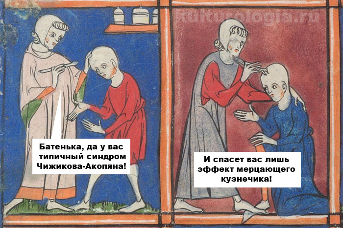 Изображение: kulturologia.ru