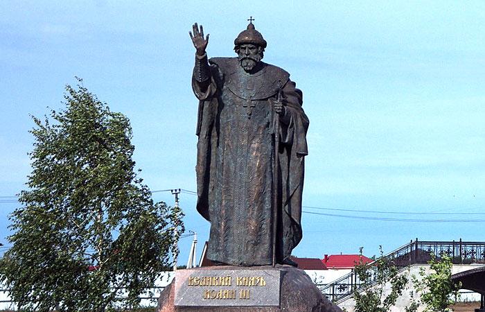 Памятник Великому князю Иоанну III в Калужской области