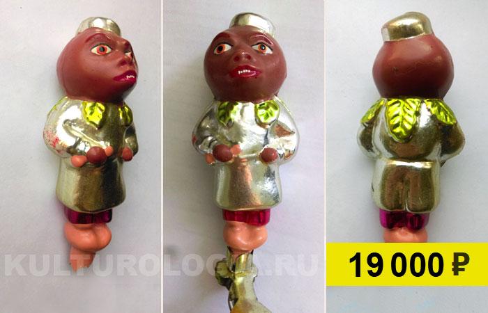 Советская ёлочная игрушка «Доктор Каштан» из набора по сказке «Чиполлино». Цена на аукционе «всего» за 19 тыс. руб. из-за дефекта.