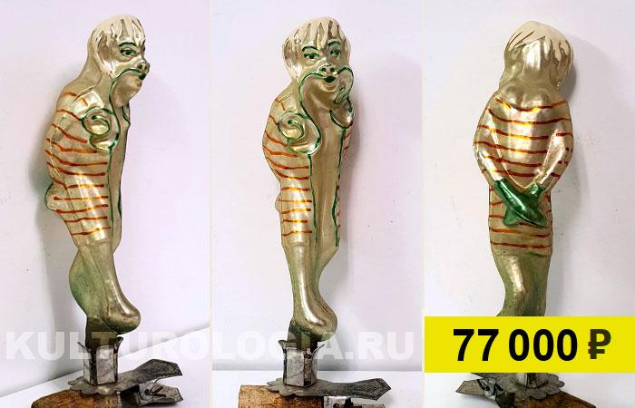 Советская ёлочная игрушка «Лук Порей» из набора по сказке «Чиполлино». Продана на аукционе за 77 тыс. руб.