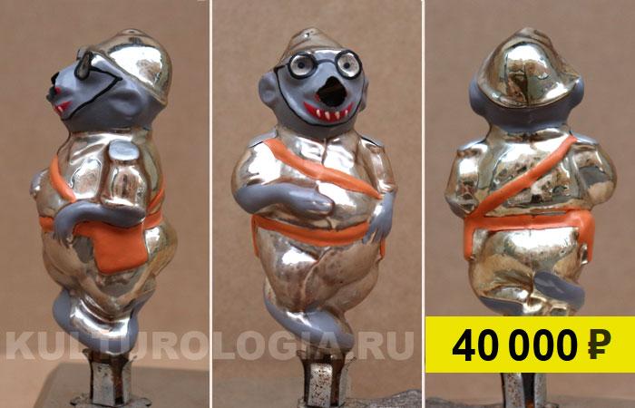Советская ёлочная игрушка «Генерал Мышь-Долгохвост» из набора по сказке «Чиполлино». Продана на аукционе «всего» за 40 тыс. руб. из-за небольшого дефекта.