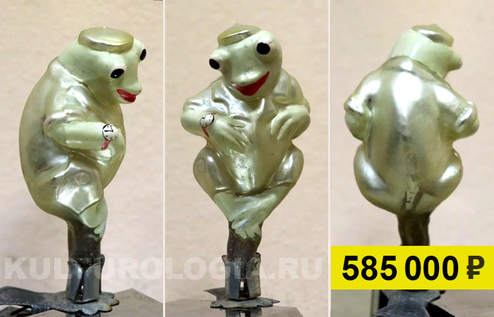 Советская ёлочная игрушка «Лягушка» из набора по сказке «Буратино». Продана на аукционе за 585 тыс. руб.