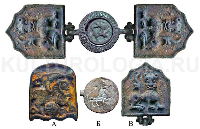 Ременное окончание (А) и схематичное изображение льва на подвижном замке пряжки (Б). Уникальный образец изображения льва на пряжке, он очень похож на резные изображения львов на фронтонах древнерусских соборов (В).