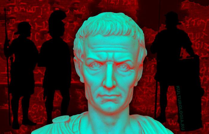 Во время правления Юлия Цезаря в Древнем Риме появились официальные государственные СМИ.