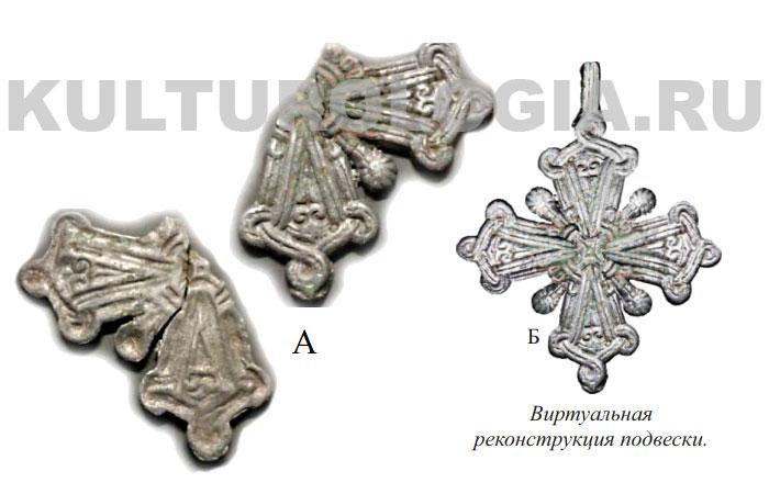 Домонгольская крестообразная привеска 11-13 вв.